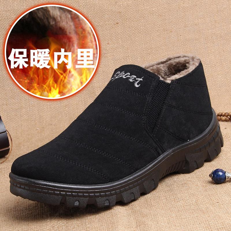 男士老北京旗舰店冬季老人加绒棉鞋