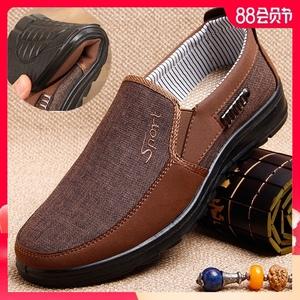 老北京布鞋男官方旗舰店官网男士中年鞋子休闲夏季男鞋中老年人鞋