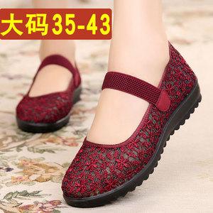 红老北京布鞋女妈妈款太太红鞋夏老人女鞋中老年人鞋子大码网面鞋