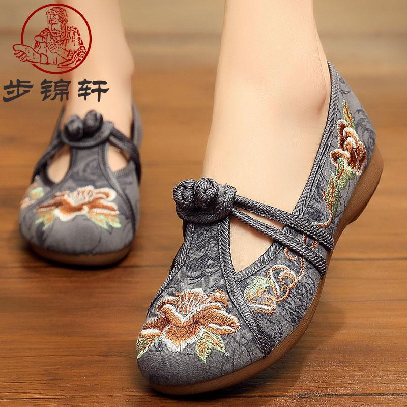 步锦轩北京老布鞋女鞋旗舰店官方绣花鞋女名族妈妈民族风女士复古