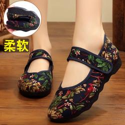 北京老布鞋女鞋旗舰店官方正品女式绣花鞋女民族风中老年女士春秋