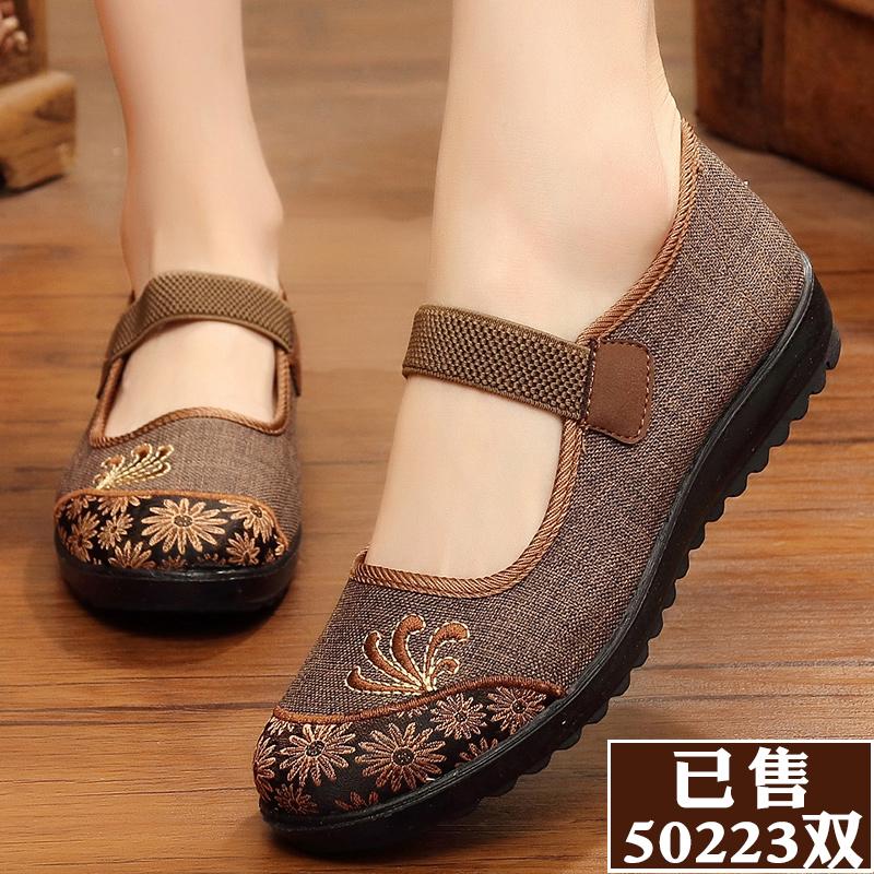 老北京布鞋女旗舰店官方中老年人鞋子妈妈女鞋平底单鞋老人奶奶鞋