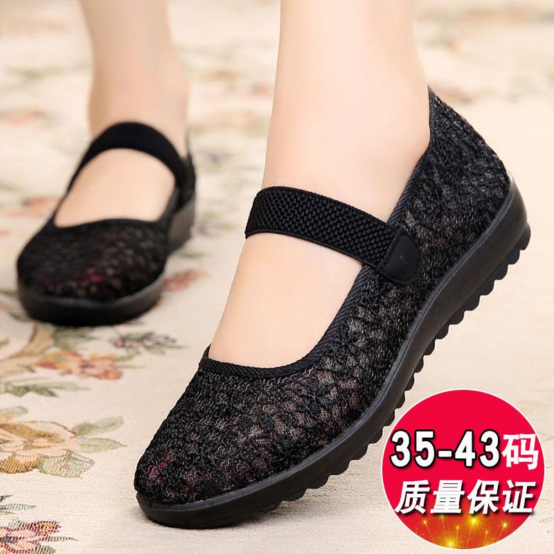 老北京布鞋女网面鞋透气软底老年鞋防滑软底老人奶奶大码女鞋凉鞋