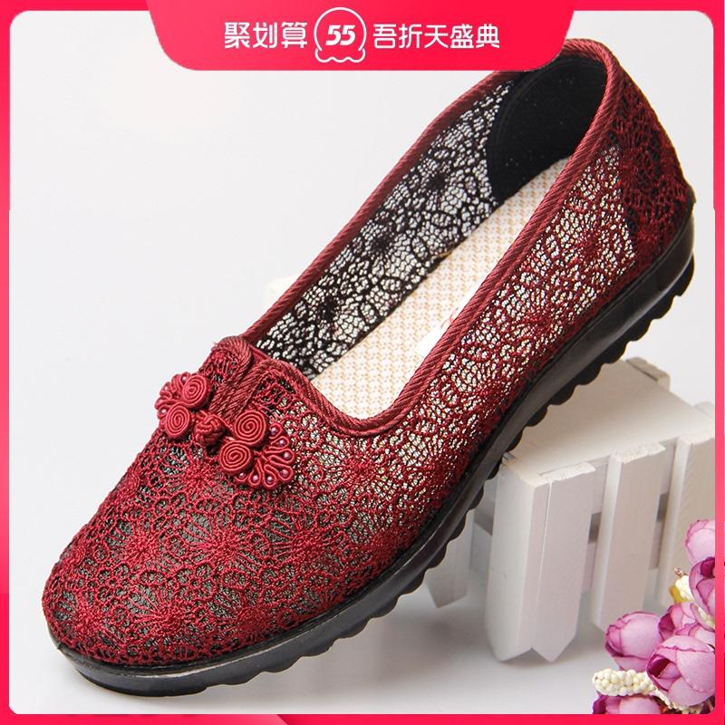 中老年人凉鞋防滑软底布鞋奶奶鞋子