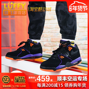 Nike Air Flight 89 AJ4篮球鞋819665-100 CU4838-001 CU4833-015