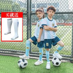 儿童梅西阿根廷国家队球衣葡萄牙C罗足球衣定制足球服套装男女童