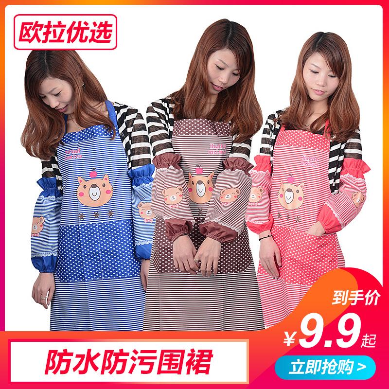 韩版围裙女厨房家用防油污防水可爱