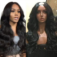SimBeauty 100% Human Hair Wig With Straps and Combs For Blac