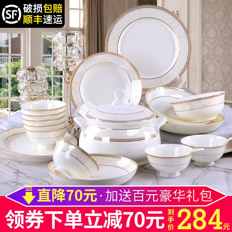 碗碟套装 家用欧式简约金边56头骨瓷餐具套装 景德镇陶瓷碗盘组合