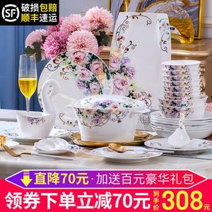 指间砂骨瓷餐具碗碟套装家用简约欧式景德镇陶瓷器中式碗盘子组合