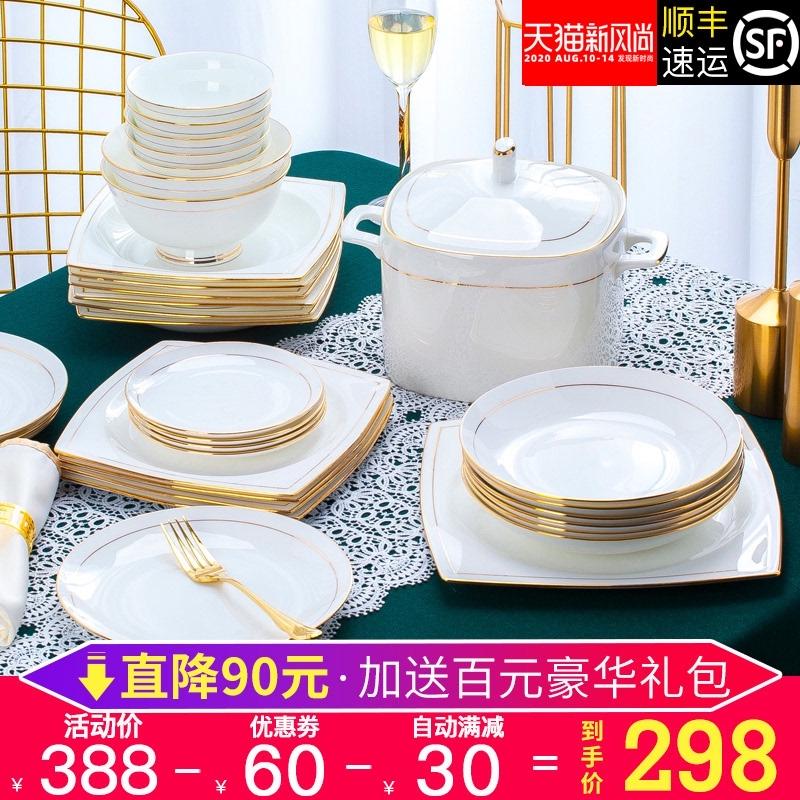 碗碟套装 家用简约欧式黄金边景德镇骨瓷餐具套装陶瓷器碗盘组合