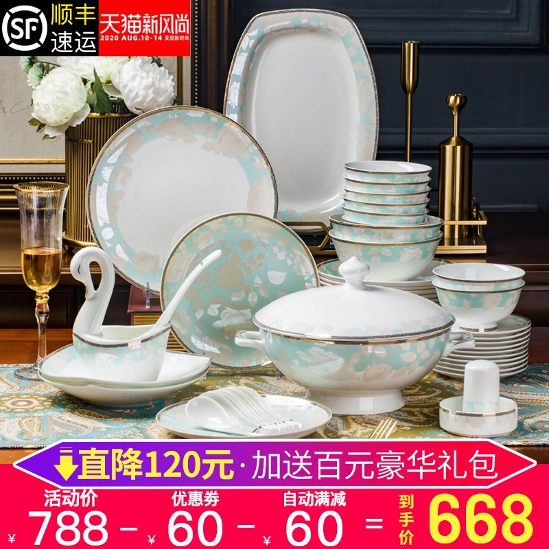 碗碟套装家用欧式简约清新吃饭套碗盘子组合景德镇陶瓷器骨瓷餐具