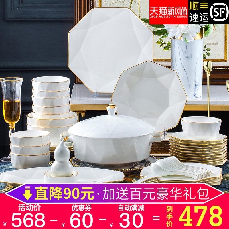 碗碟套装 家用欧式景德镇陶瓷器饭碗盘子组合简约金边骨瓷餐具