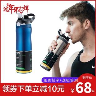 美国BTIF吸管保温杯成人男户外运动水杯女大容量健身水壶孕妇杯子图片