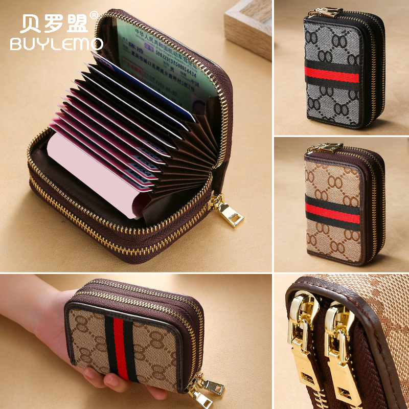 Double Zipper Large Capacity Card Bag Clip Driving Certificate Set Women's Wallet Integral Bag Zero Wallet Multi-function Multi-card Position