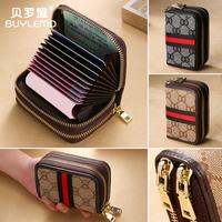 双拉链大容量卡包卡夹行驶证件套女钱包一体包零钱包多功能多卡位