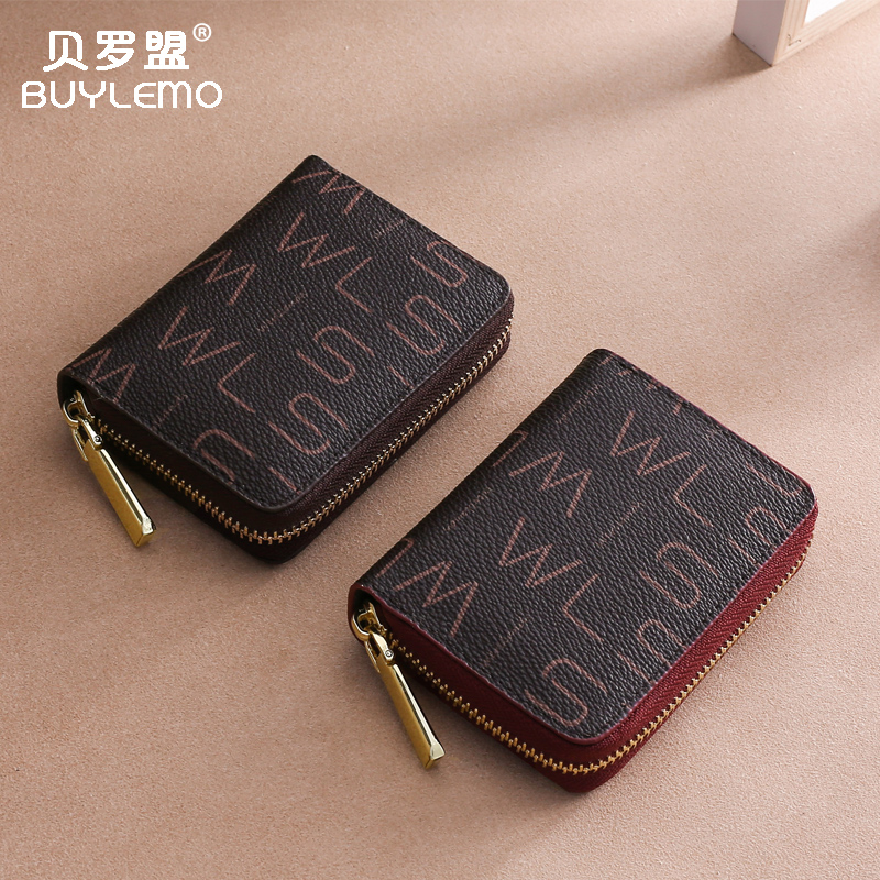 Card bag women's exquisite fashion small multi card position large capacity ultra thin certificate position bank credit card cover anti demagnetization