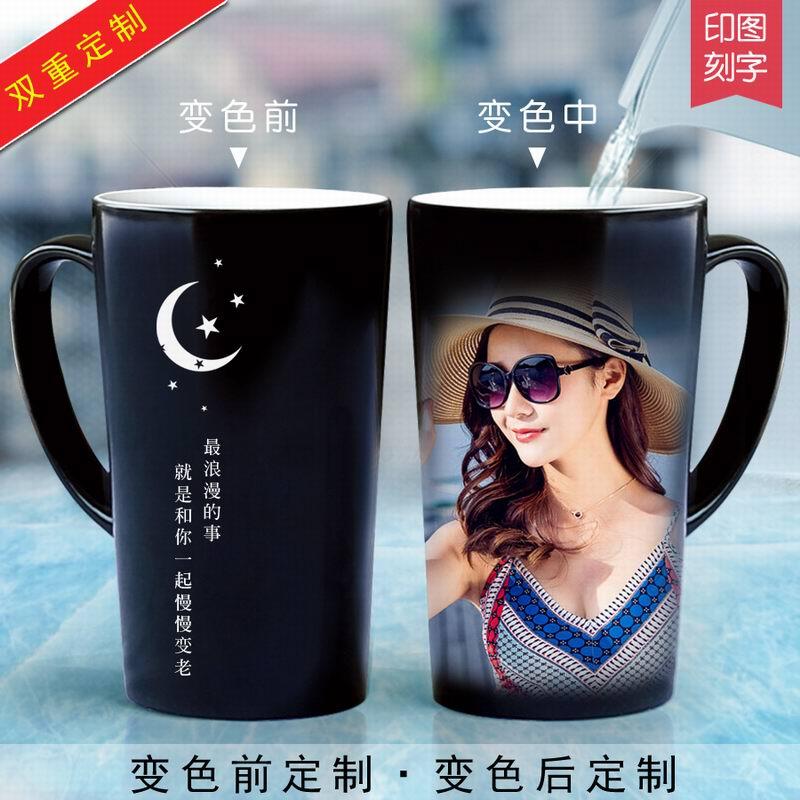 Цветовое изменение чашки творческих DIY пользовательских напечатанных фото марок чашки пользовательских дней рождения температуры индукции для влюбленной пары Подарок