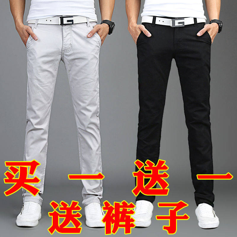 买三送一韩版潮流秋季学生男士修身休闲裤