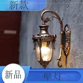 公主房灯座男孩简约户外壁灯投射灯宾馆灯具室内道路灯银色主卧亮图片
