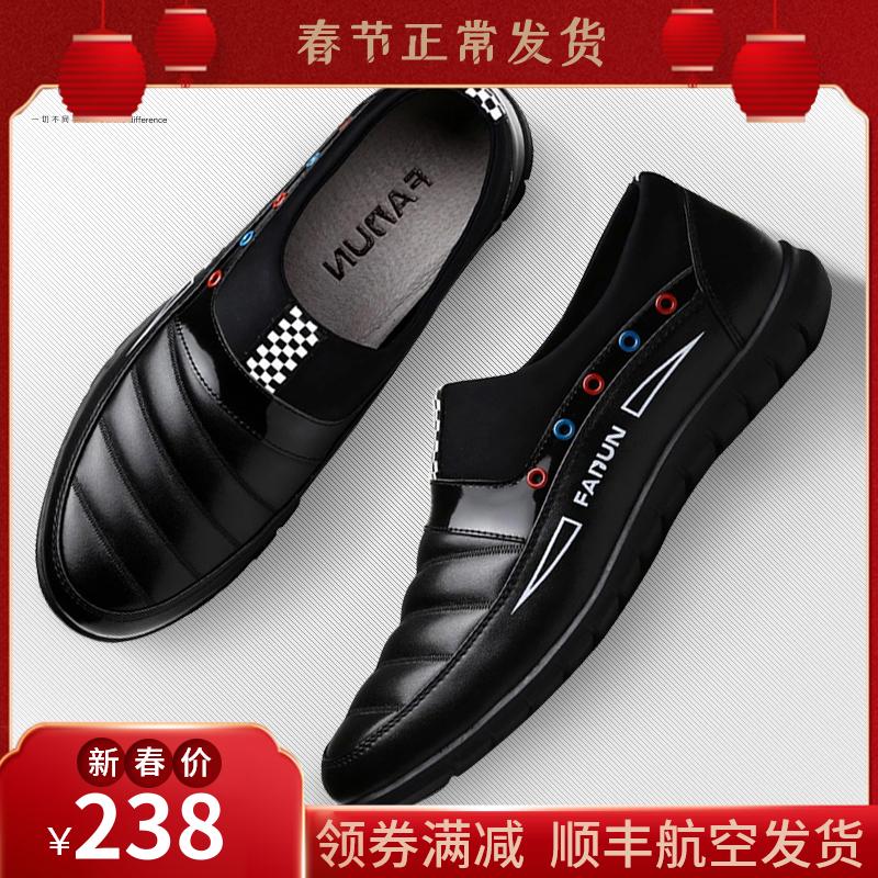 法顿男鞋2018秋季男士休闲皮鞋男真皮英伦商务休闲皮鞋套脚鞋子