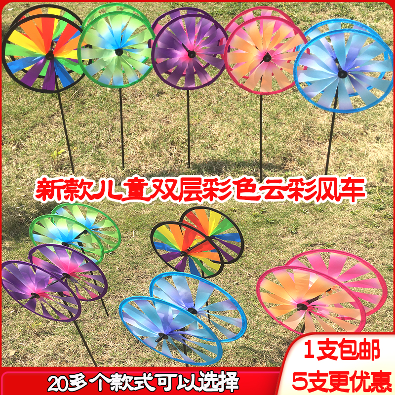 Kindergarten baby cartoon big windmill childrens Handmade colorful windmill childrens outdoor large-scale stand windmill toys