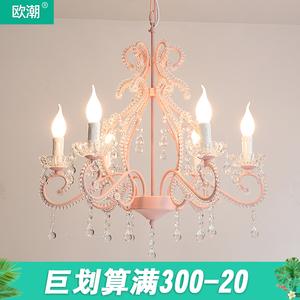 韩式公主房吊灯儿童房间灯欧式粉红卧室装饰灯美式女孩唯美水晶灯