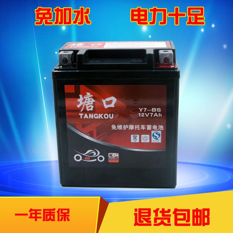Батареи и аккумуляторы Артикул 592128306959