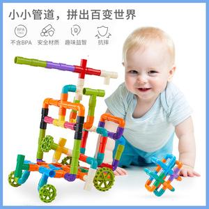 2-10周岁宝宝儿童玩具男孩女孩水管道拼插积木拼装玩具益智