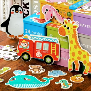 宝宝铁盒大块平图动物恐龙拼图儿童早教益智玩具男女孩1-2-3岁图片