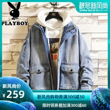 Playboy jeans jacket spring and autumn men's leisure jacket student Korean fashion spring jacket
