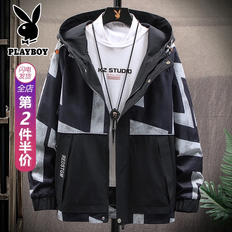 Playboy tide brand tooling jacket men's hooded spring and autumn Korean version of the trend of youth jackets all-match clothes