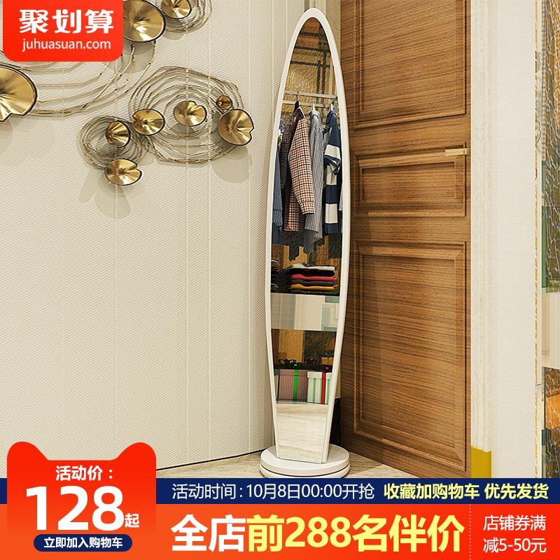 12月02日最新优惠穿衣镜全身 落地镜 简约现代 穿衣镜女宿舍 卧室家用换衣镜试衣镜