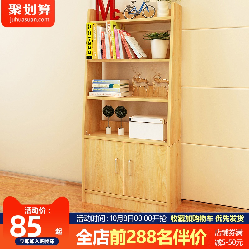热销15件包邮简约现代书架卧室客厅创意子书柜架