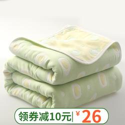 纯棉六层纱布单人午睡夏凉被毛巾被