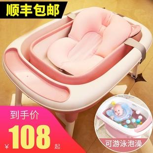 婴儿洗澡盆折叠浴桶儿童沐浴盆宝宝泡澡桶可坐躺小孩家用游泳大号