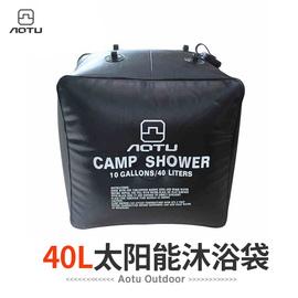 40L太阳能晒水袋户外野外便携洗澡沐浴热水袋房顶家用储水淋浴袋图片