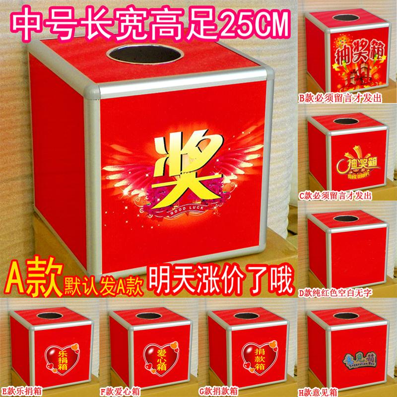 День за днем бесплатная доставка 25CM среда непрозрачным привлечь награда коробка существует награда коробка богатые цвет коробка в нашем магазине также привлечь награда мяч