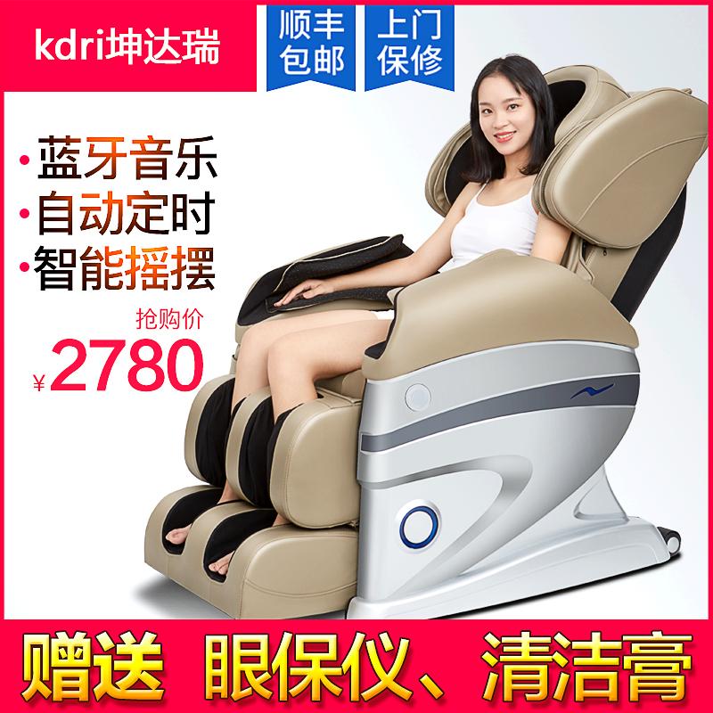 Кун достигать швейцарский массаж стул домой автоматический многофункциональный космическое пространство кабина все тело массирование массаж стул музыка умный диван