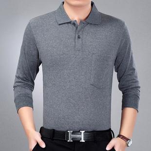 2020新款有领薄款长袖t恤男装翻领纯棉宽松中老年休闲打底衫上衣