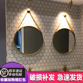 北欧创意挂镜轻奢壁挂镜圆形镜子化妆镜浴室镜圆镜试衣镜吊镜包邮