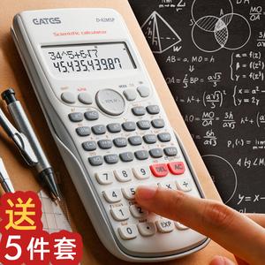 科学计算器多功能型学生用函数计算机器注会考试专用会计财管一建二建小学生四年级小型便携初中高中大学无声