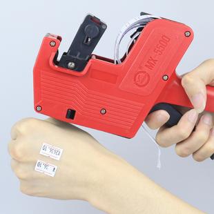 打码机打价机 单排手动标价机全自动打价格标签超市打价码器价签打价格的小标机手动小型