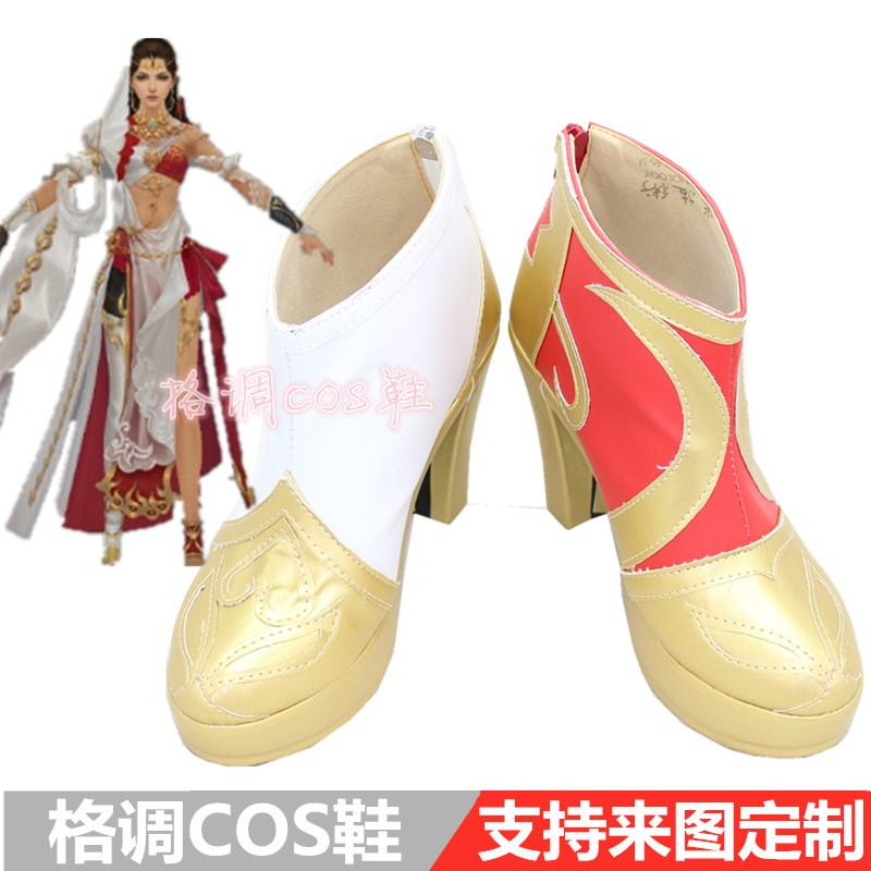 Swordsmans love for three swordsmen_ Miaojie cos shoes Cosplay shoes cos shoes customization