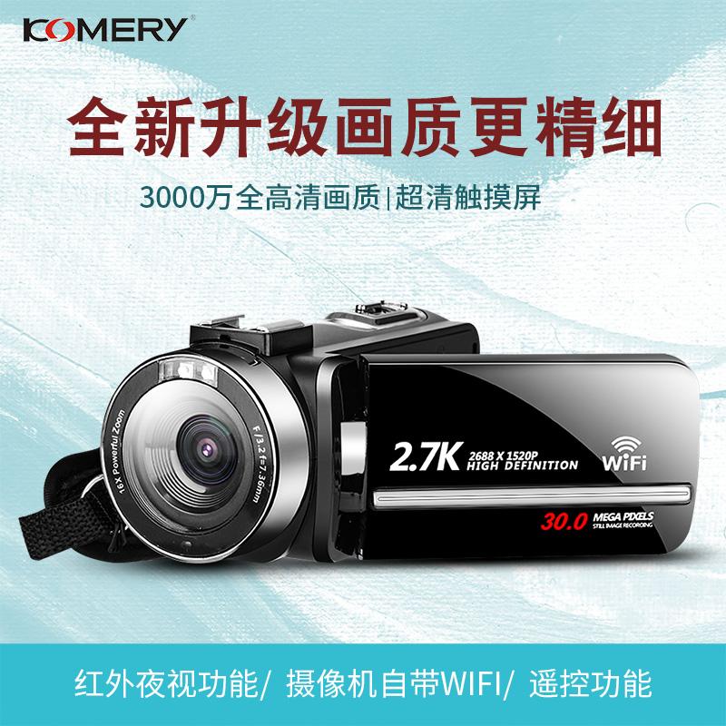 komery 3000万像素高清数码摄像机家用WIFI自拍美颜照相机dv录像
