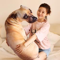 创意仿真狗狗玩具毛绒公仔卡通个性单身狗靠垫办公室拆洗抱枕礼物