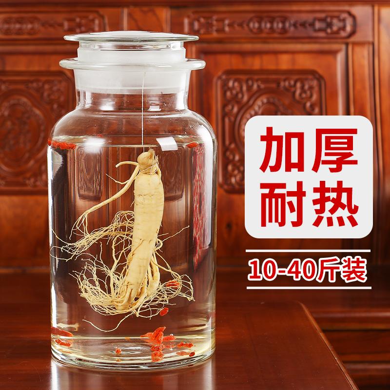 Бутылки Артикул 37806862277