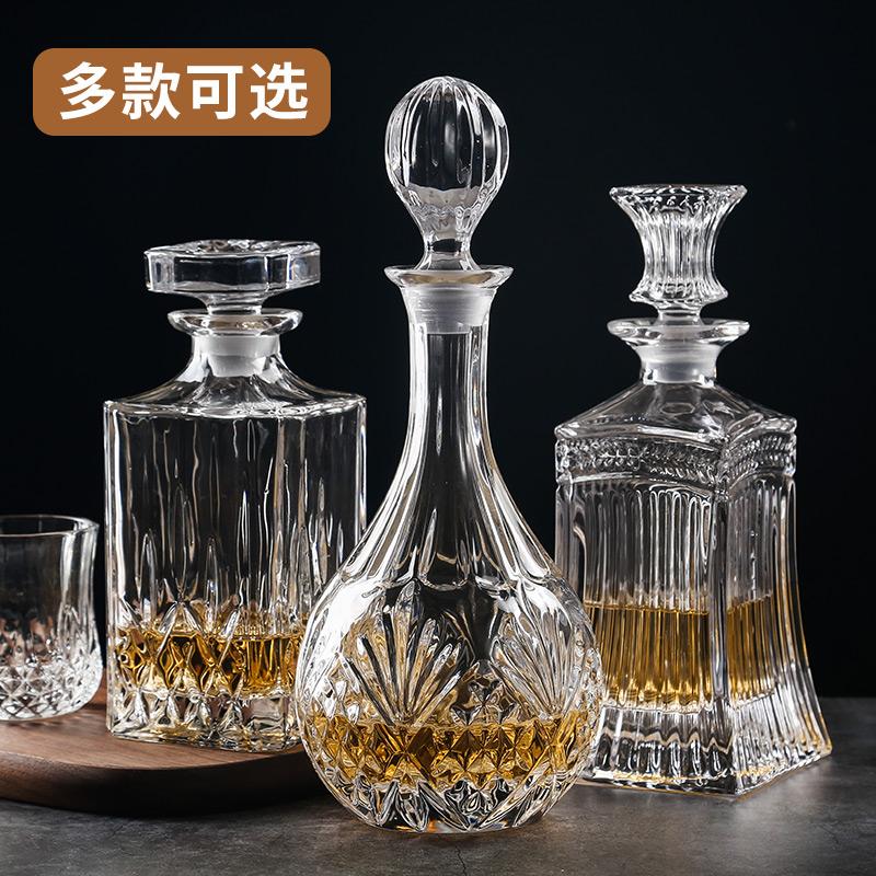 加厚无铅水晶玻璃洋酒瓶摆件空瓶