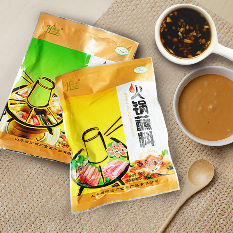 Hongan seafood hot pot dip 3 bags halal spicy pot shrimp sauce barbecue hot pot self service seasoning 900g