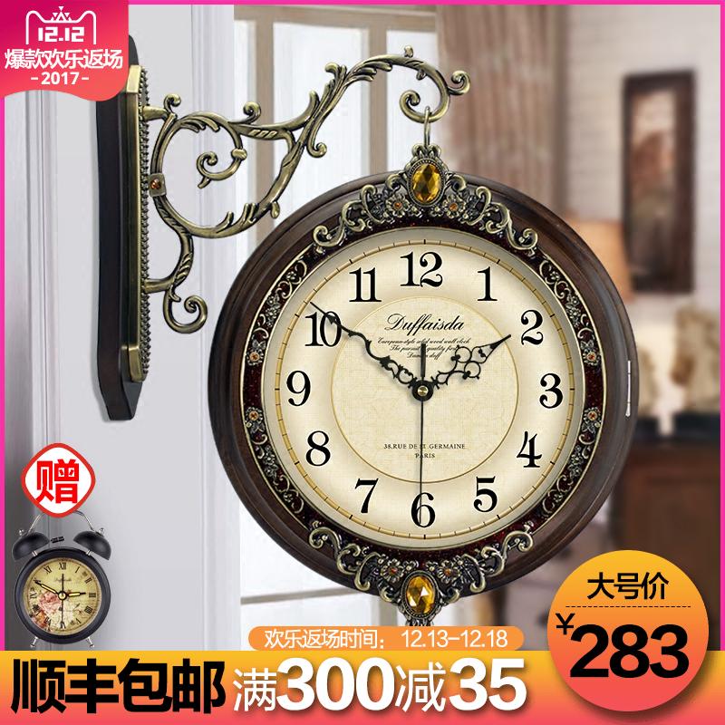 爱时达复古欧式双面挂钟客厅美式实木钟表家庭装饰墙壁钟田园时钟